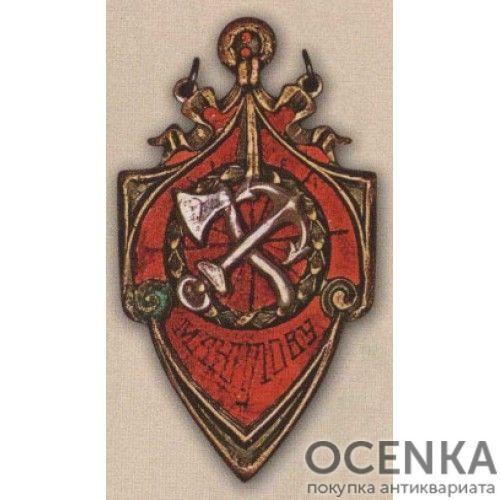Памятный жетон уполномоченного ТООГПУ к 14-летию Октября. 1931 г.