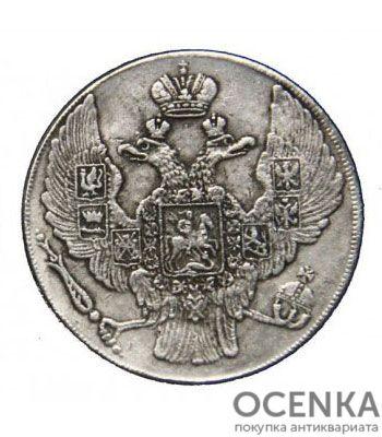 Платиновая монета 12 рублей 1838 года - 1