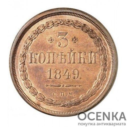 Медная монета 3 копейки Николая 1 - 4