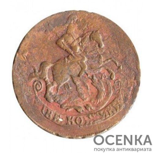 Медная монета 2 копейки Екатерины 2 - 6