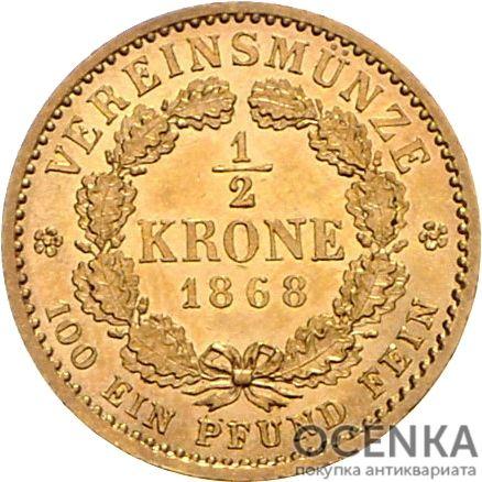 Золотая монета ½ Кроны Германия - 4
