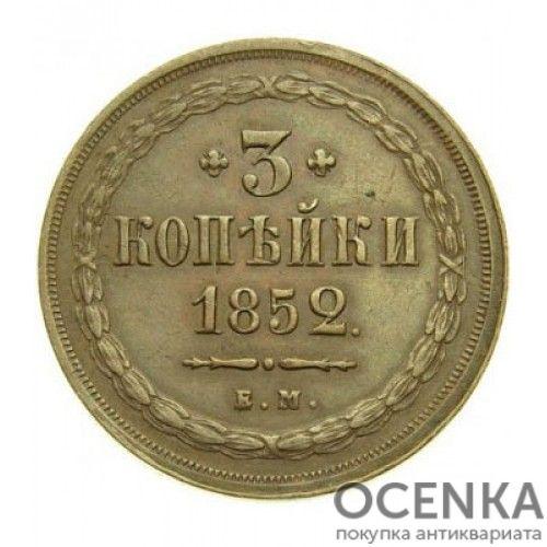 Медная монета 3 копейки Николая 1 - 6