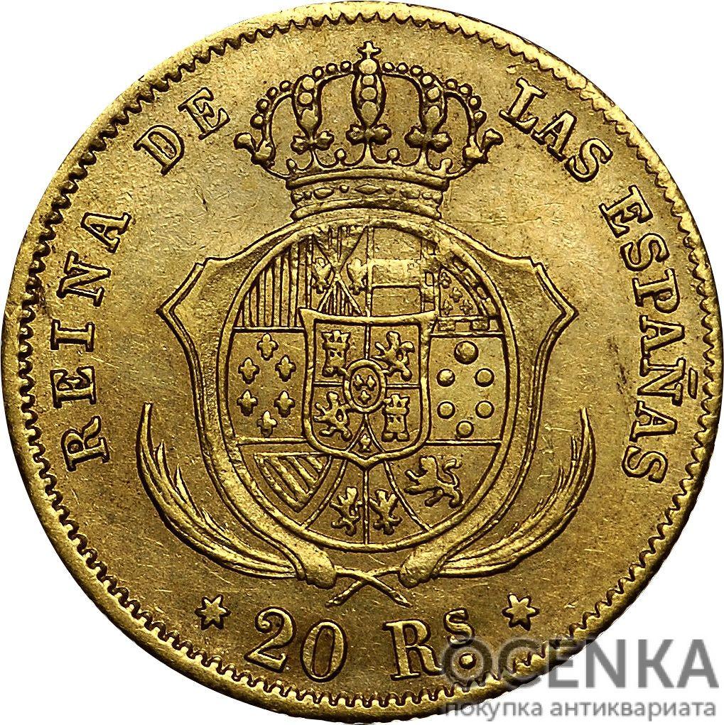 Золотая монета 20 Реалов (20 Reales) Испания