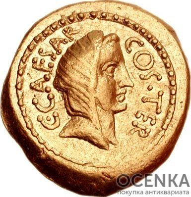 Золотой ауреус, Гай Юлий Цезарь, 60-42 год до н.э.