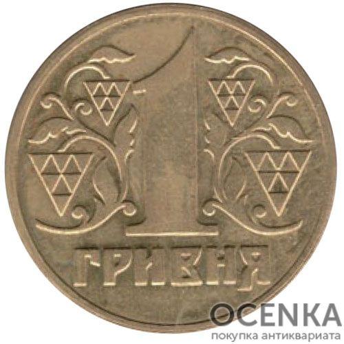 1 гривна 1992 года - 1