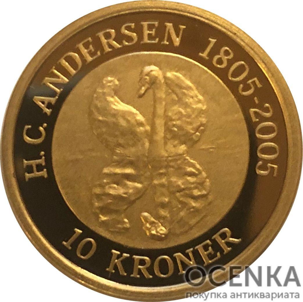 Золотая монета 10 Крон (10 Kroner) Дания - 4