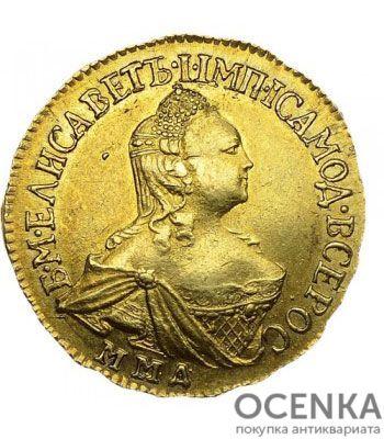 2 рубля 1758 года Елизавета Петровна - 1