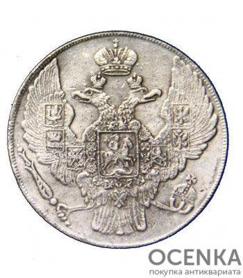Платиновая монета 12 рублей 1840 года - 1