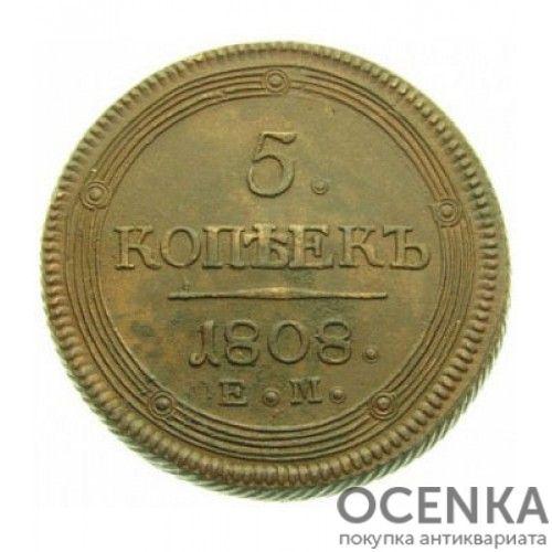 Медная монета 5 копеек Александра 1 - 3