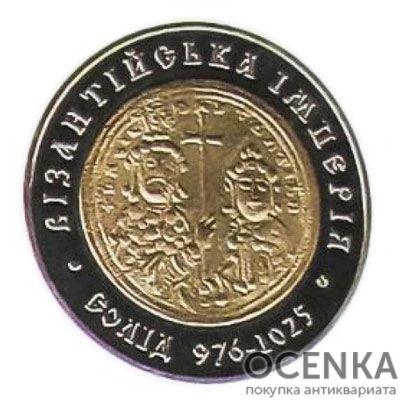 Медаль НБУ ПУМП. Византийская империя — солид 2005 год - 1