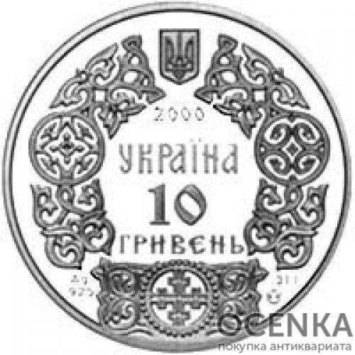 10 гривен 2000 год Владимир Великий - 1