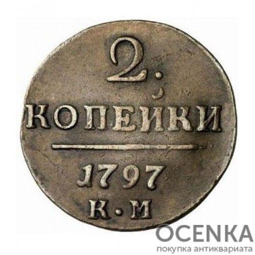 Медная монета 2 копейки Павла 1