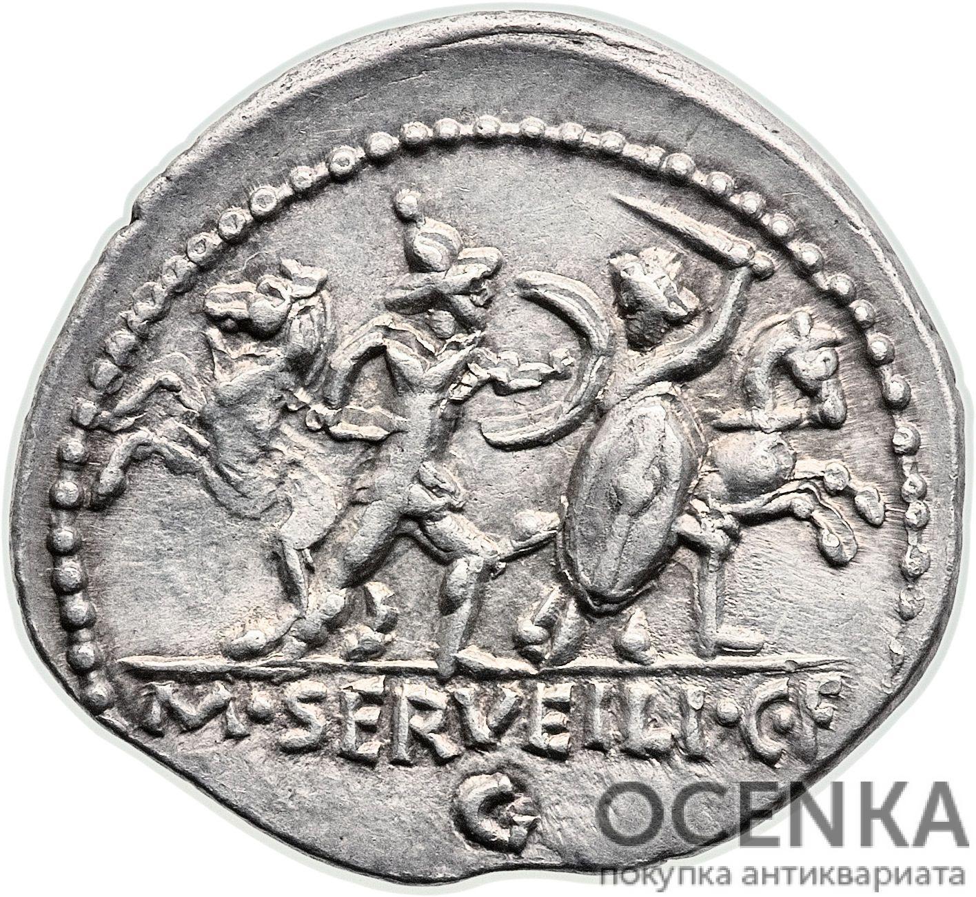 Серебряный Республиканский Денарий Марка Сервилия Нониана, 100 год до н.э. - 1