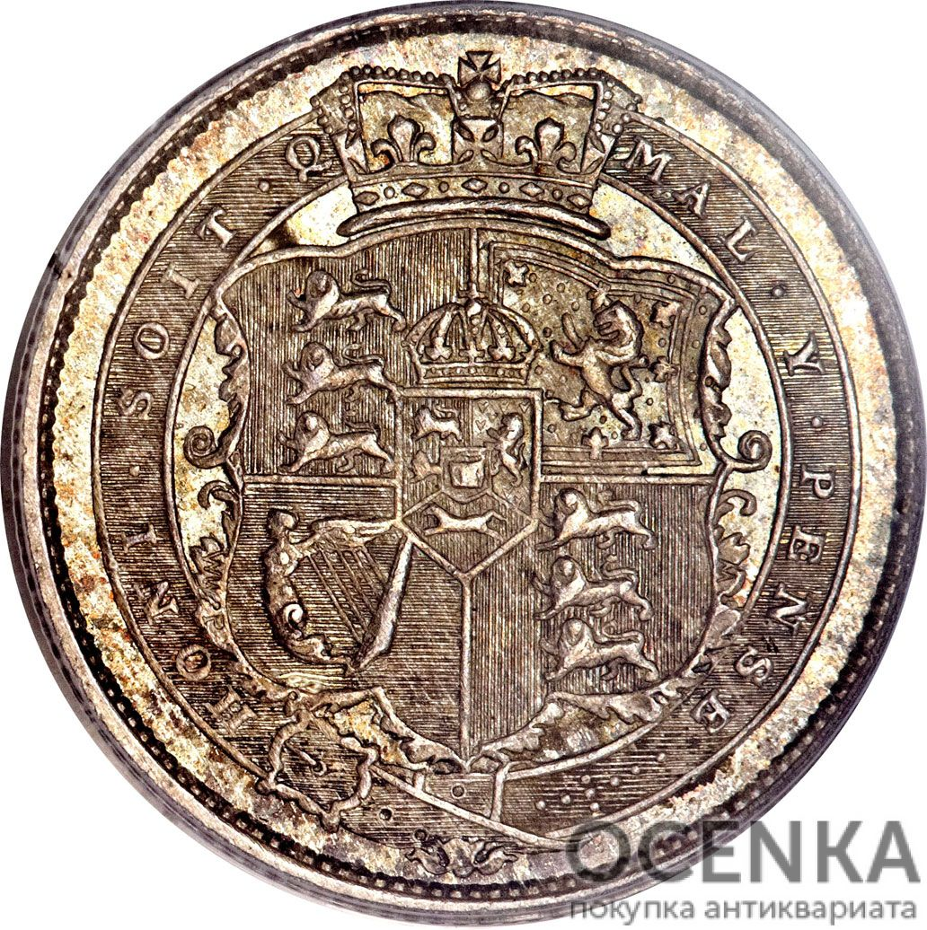 Серебряная монета 1 Шиллинг (1 Shilling) Великобритания