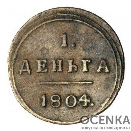 Медная монета Деньга Александра 1 - 2