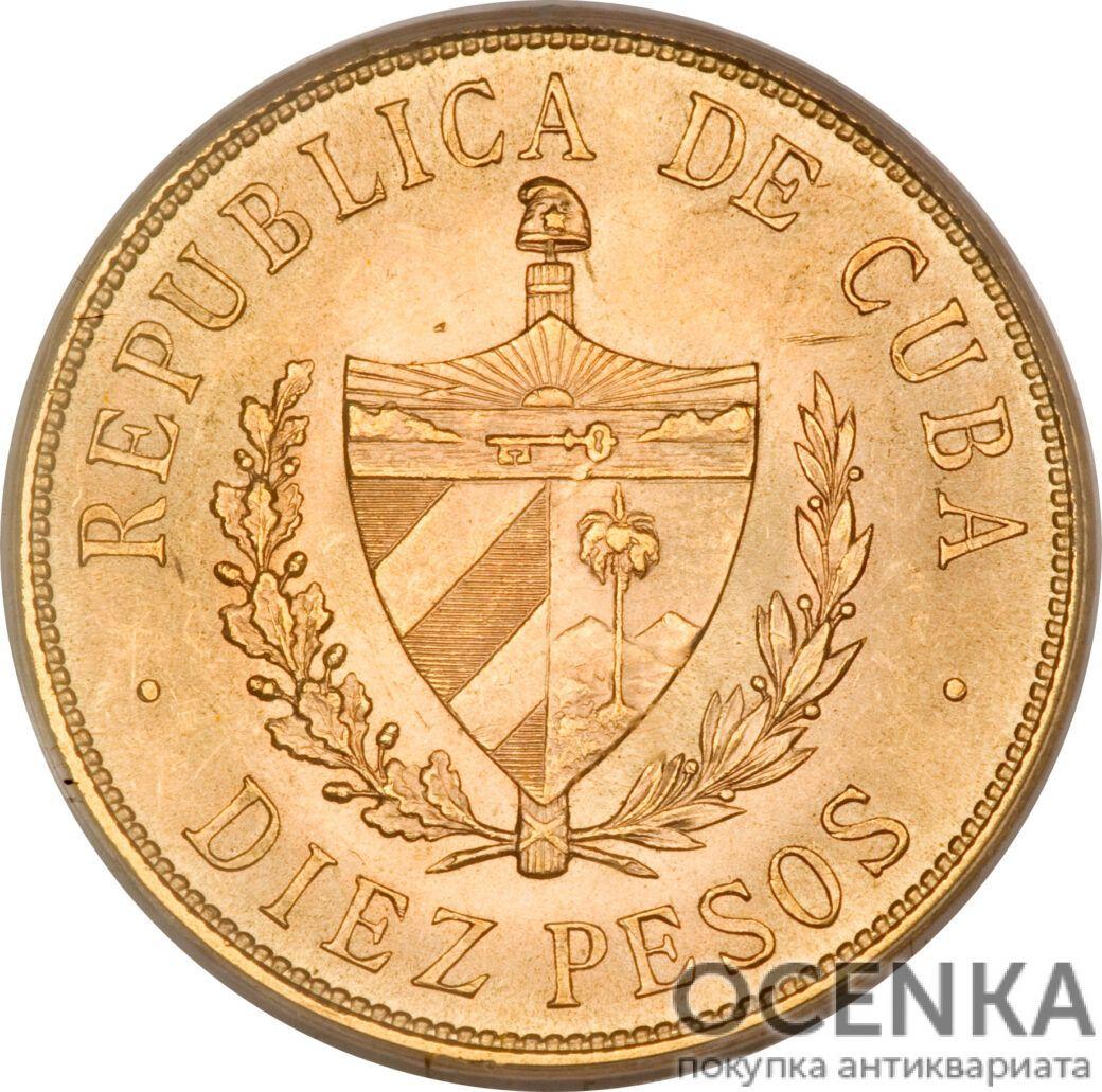 Золотая монета 10 Песо (10 Pesos) Куба