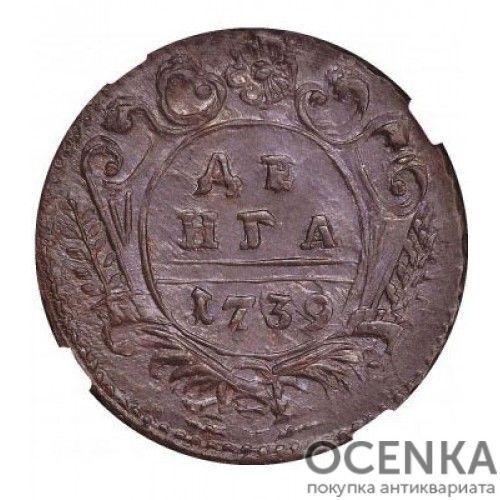 Медная монета Денга Анны Иоанновны - 3