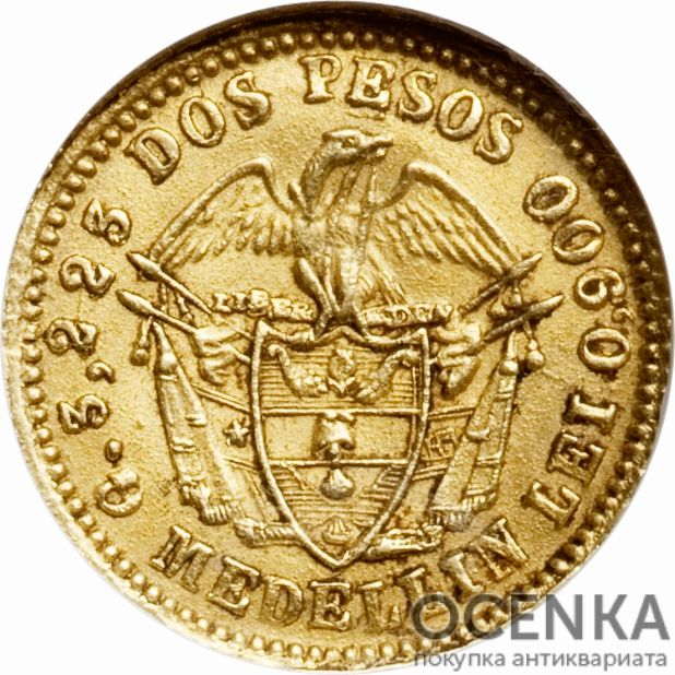 Золотая монета 2 Песо (2 Pesos) Колумбия - 4