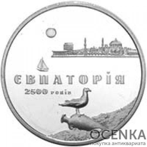 5 гривен 2003 год 2500 лет Евпатории
