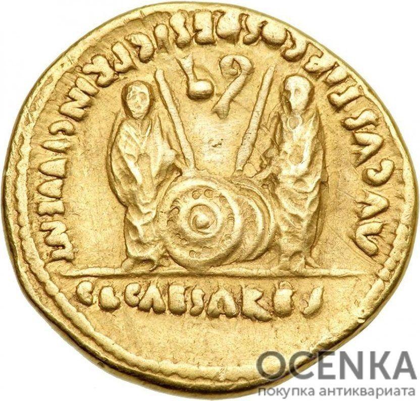 Золотой ауреус, Гай Юлий Цезарь Октавиан, 27 год до н.э. – 14 нашей эры - 1