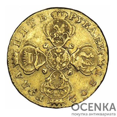 5 рублей 1802 года Александра 1