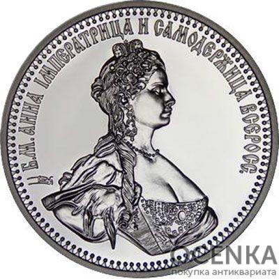 Медаль НБУ Золотая Фортуна. Полуимпериал. Анна 2013-2014 год