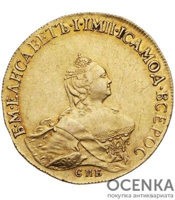 10 рублей 1757 года Елизавета Петровна - 1