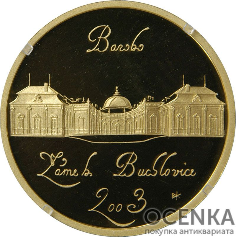 Золотая монета 2000 Крон (2000 Korun) Чехия - 3