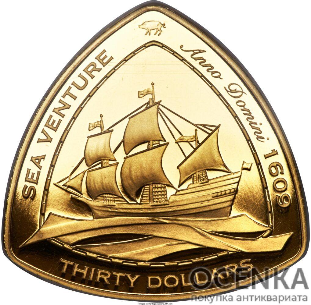 Золотая монета 30 долларов Бермудских островов