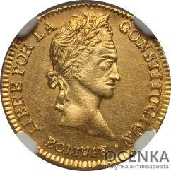 Золотая монета 1 скудо (1 Scudo) Боливия - 3
