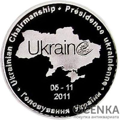 Медаль НБУ Председательство Украины в Совете Европы 2011 год