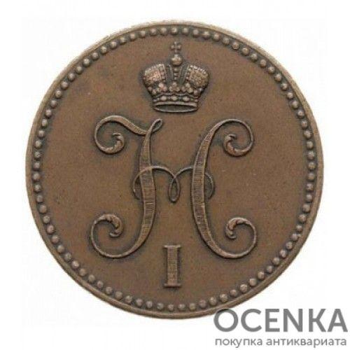 Медная монета 3 копейки Николая 1 - 3