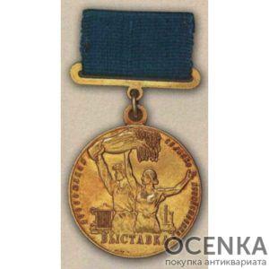 Большая золотая медаль ВСХВ. 1954 - 58 гг.