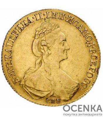 10 рублей 1780 года Екатерина 2 - 1