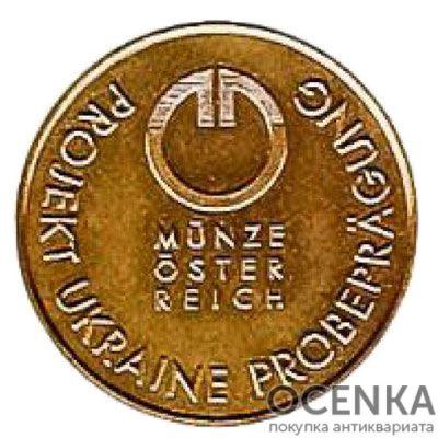 Медаль НБУ Проба австралийского оборудования на Киевском монетном дворе. 1998 год - 1