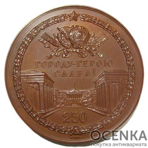 Памятная настольная медаль 250-летие со дня основания г.Ленинграда - 1
