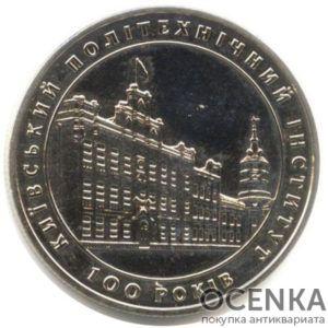 Памятная настольная медаль 100 лет Киевскому политехническому институту 1998 год