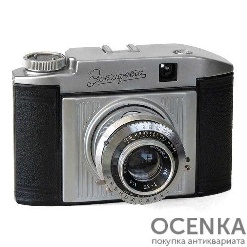 Фотоаппарат Эстафета ГОМЗ 1958-1961 год