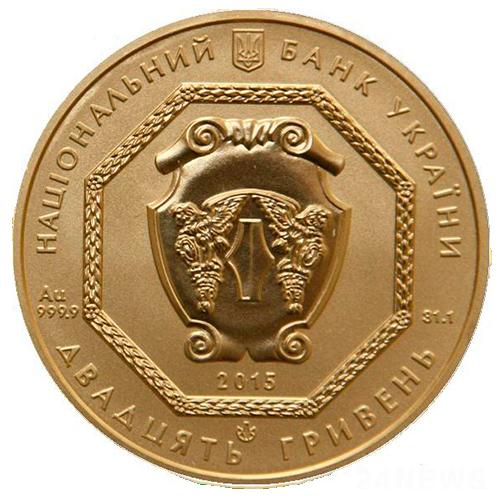 20 гривен Инвестиционная золотая монета «Архистратиг Михаил»