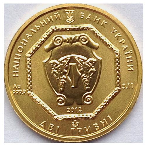Инвестиционная золотая монета 2 гривны «Архистратиг Михаил»
