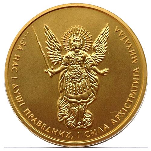 Инвестиционная золотая монета 2 гривны «Архистратиг Михаил» - 1