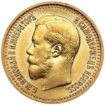 1 червонец 1701 г