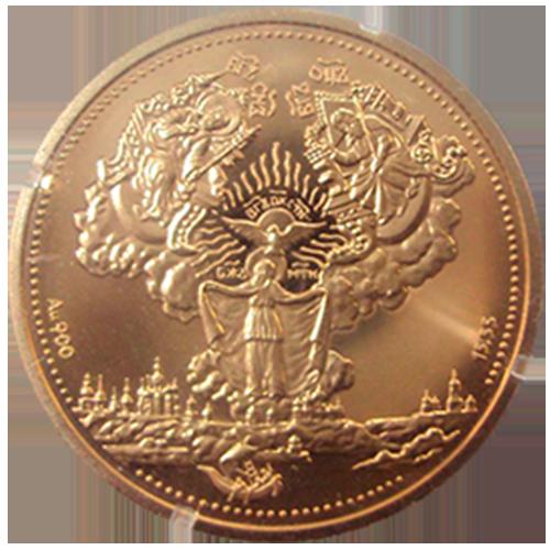200 гривен 1996 год Киево-Печерская лавра в Киеве - 1
