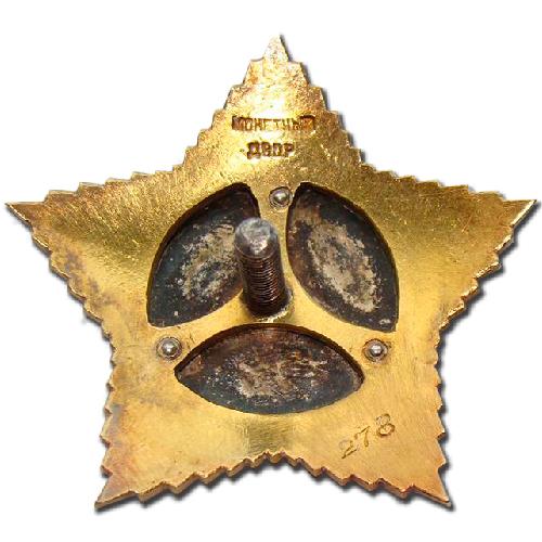 Орден Суворова 2 степени - 1