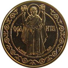 250 гривен 1996 год Оранта - 1