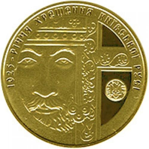 100 гривен 2013 год 1025 лет крещения Киевской Руси