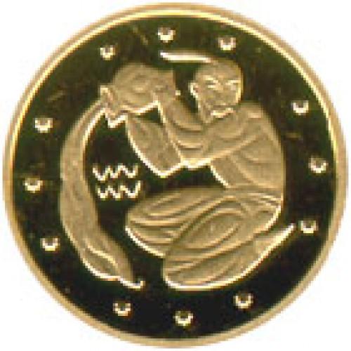 2 гривны 2007 год Водолей
