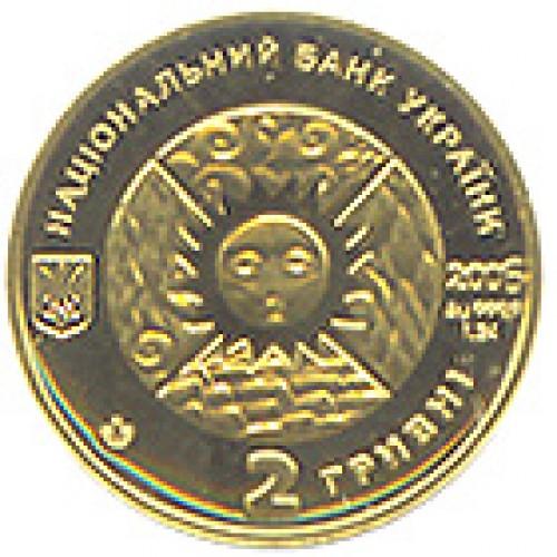 2 гривны 2006 год Телец - 1