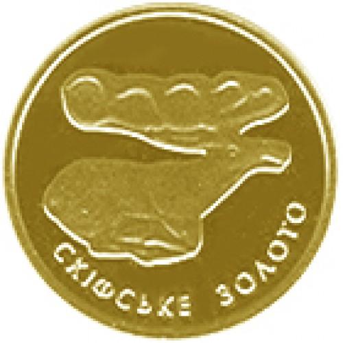 2 гривны 2011 год Скифское золото. Олень