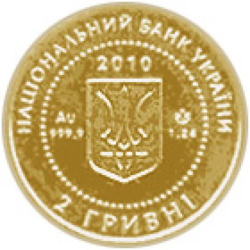 2 гривны 2011 год Скифское золото. Олень - 1